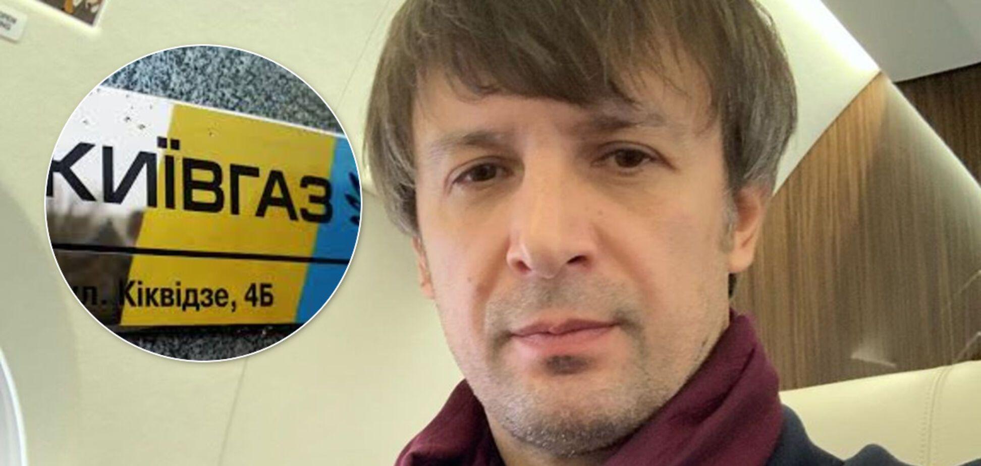 'Я удалил пост': Шовковский сделал заявление по скандалу с Киевгазом