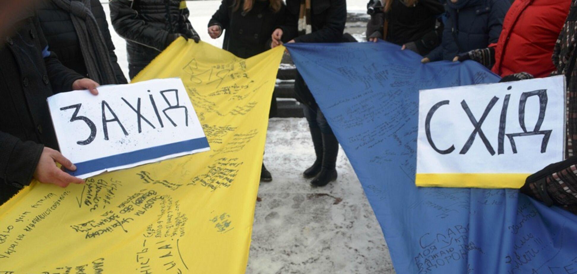 Бумеранг дегуманізації: хроніки українського розколу