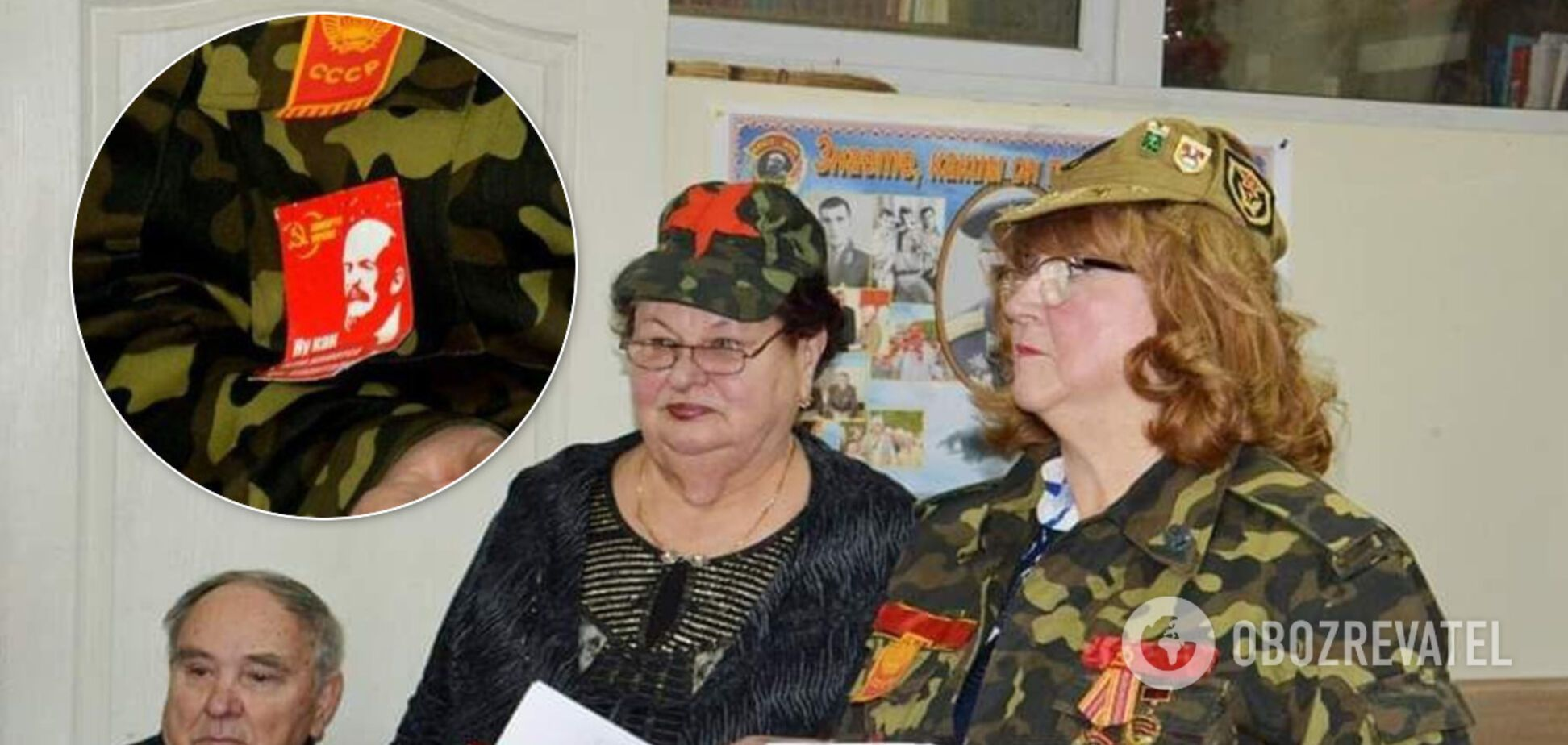 С Лениным и звездами: в Запорожье оскандалились празднованием '23 февраля'