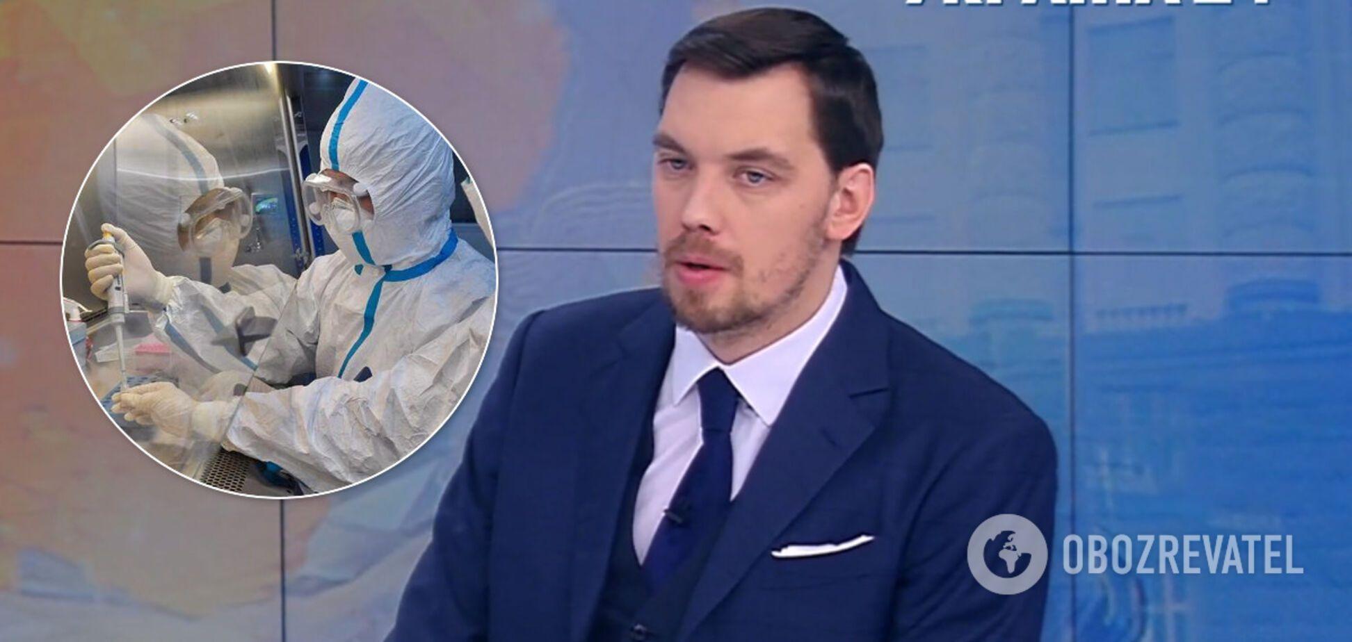 Может попасть из Европы: Гончарук сделал тревожное заявление о коронавирусе в Украине