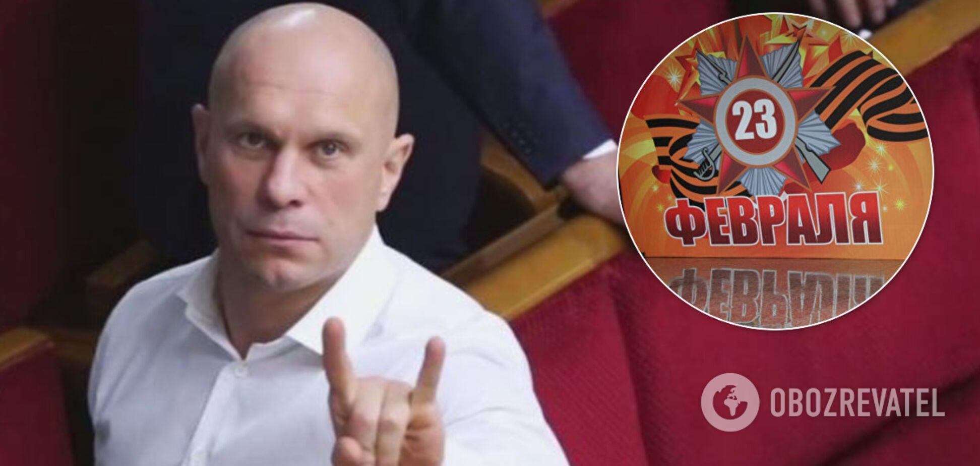 'Пошли они на х*й!' Кива вступился за 23 февраля в Украине