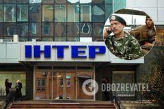 'Интер' показал советские фильмы 23 февраля, проигнорировав запрет