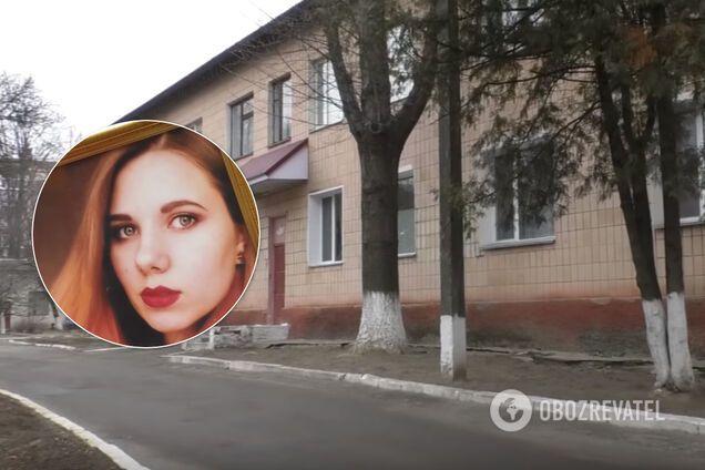 Скончалась роженица Алина Чуба