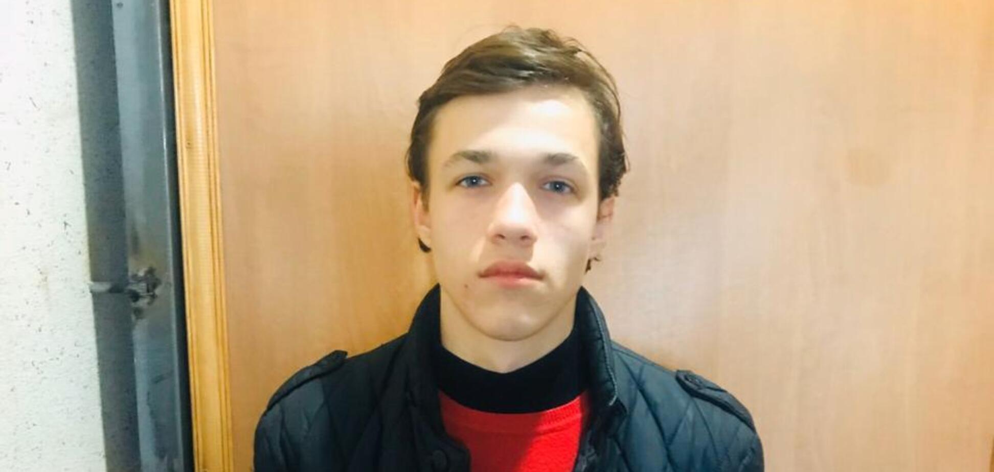 У Дніпрі розшукують безвісти зниклого 16-річного хлопця. Фото