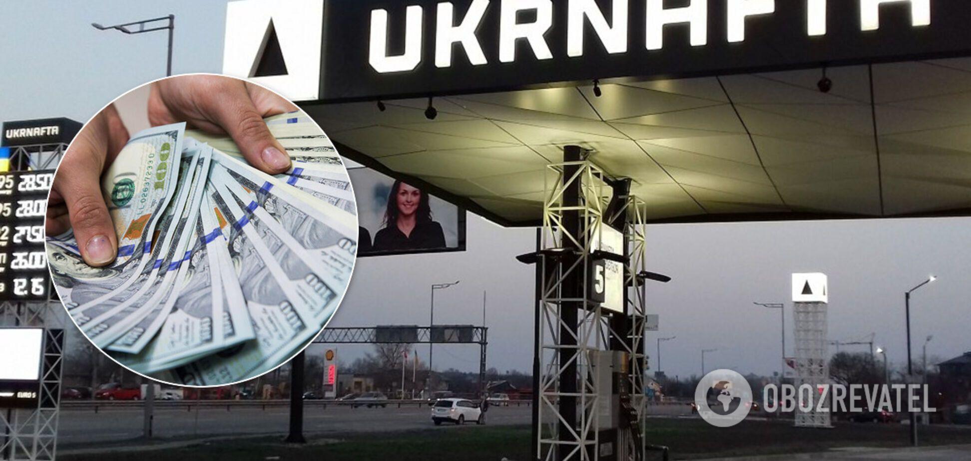 'Укрнафта' домовилася про повернення боргу в 2,48 млрд грн