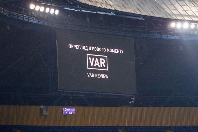 У 19-му турі УПЛ була вперше застосована система VAR