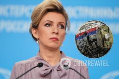 'Бук, тополя, ясен': Захарова назвала 'балаганом' дані про свідка знищення МН17