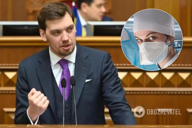 Олексій Гончарук