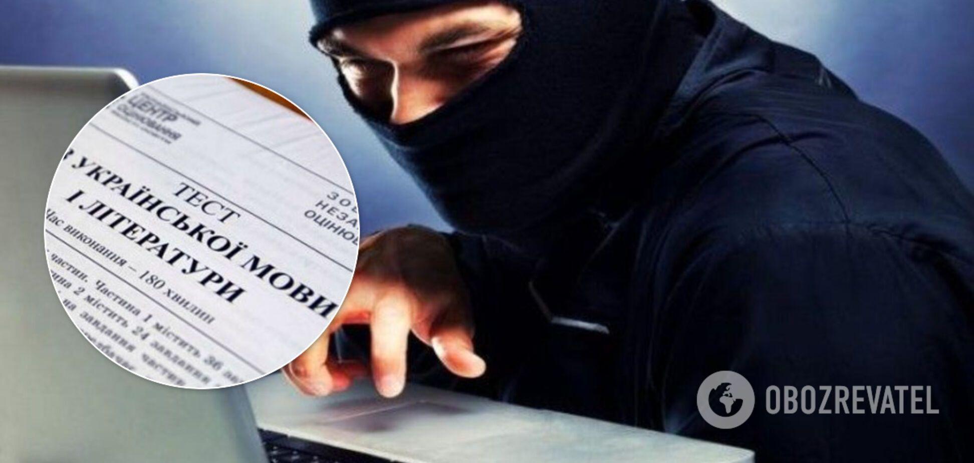 Продають фейкові відповіді на ЗНО: вУкраїні активізувалися інтернет-шахраї