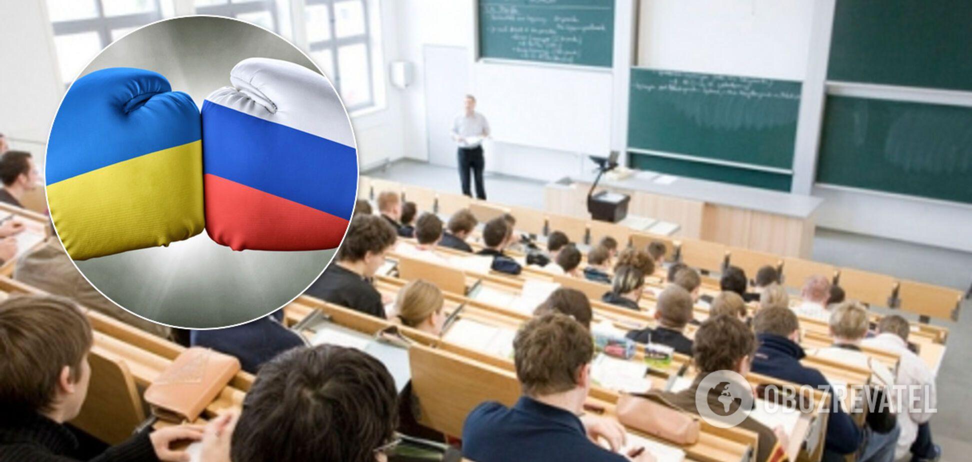 В украинских школах появится спецкурс об агрессии России