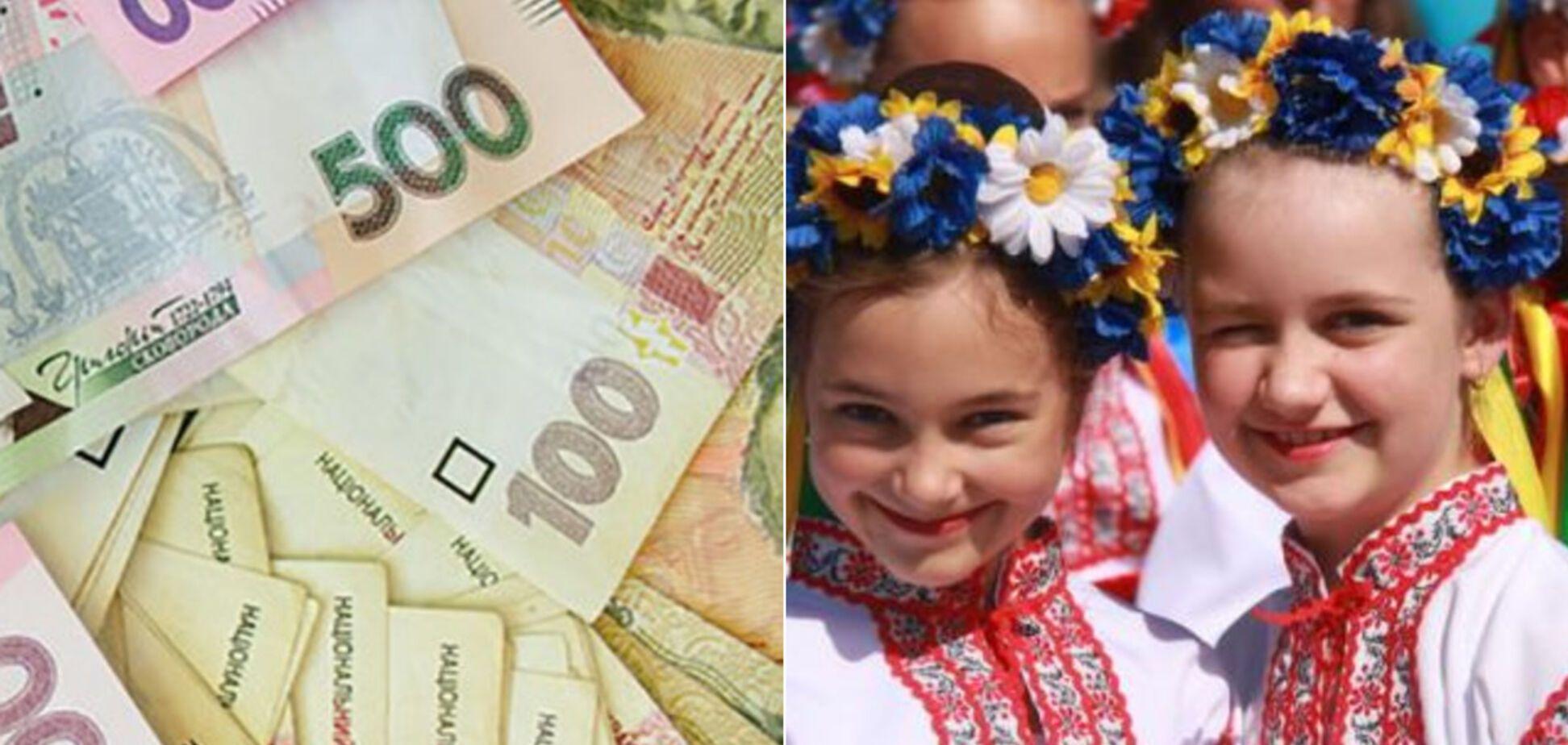 Украинцам обещают выдавать по 50 тыс. грн депозита на новорожденных: кто и как может получить