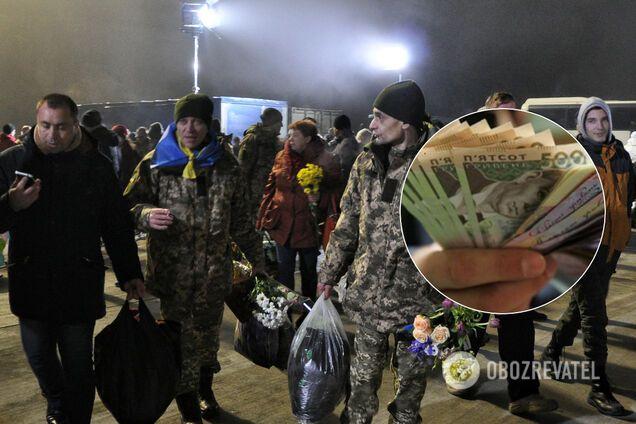 """Колишні полонені """"Л/ДНР"""" залишилися без компенсації"""