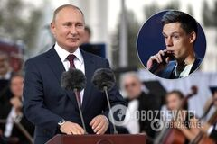 Другий Зеленський: в Росії знайшли заміну Путіну