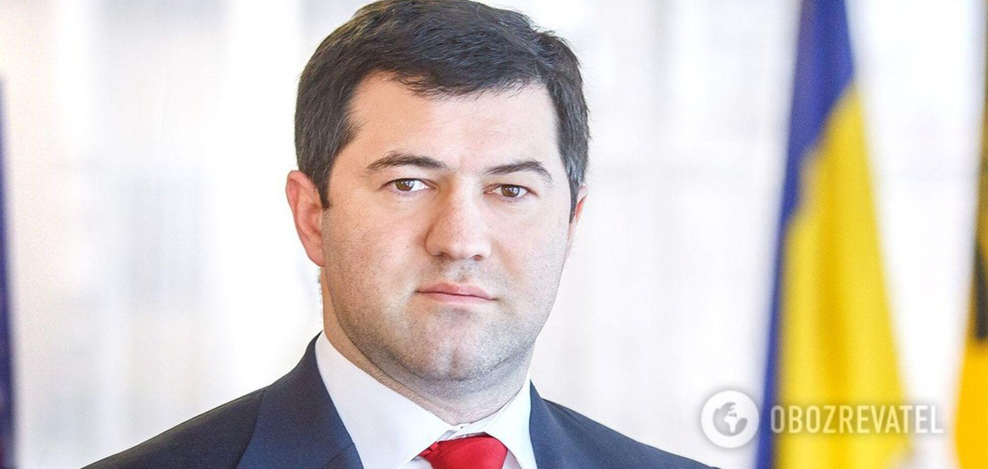 Насіров Р.М. – чинний Голова державної фіскальної служби України