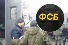 Дело 'Сеть' в России: всплыли жуткие детали о пытках осужденных