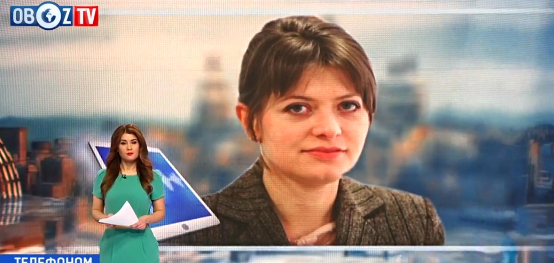 В Україні зросли платіжки за тепло: названо причину