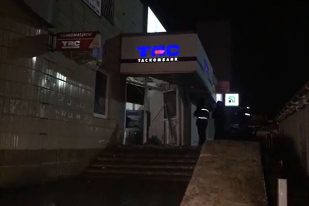 В Киеве взорвали отделение банка