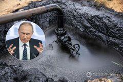 Брудна російська нафта