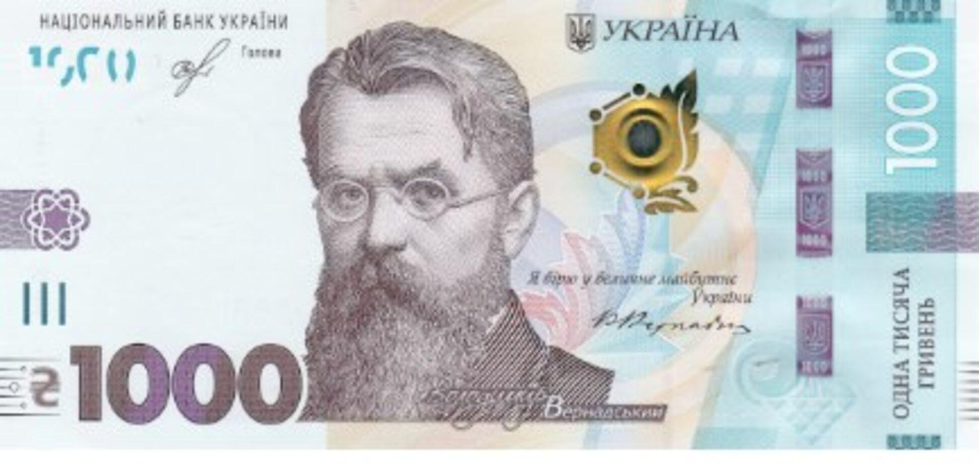 Купюра в 1000 гривен поборется за звание банкноты года: фото всех претендентов