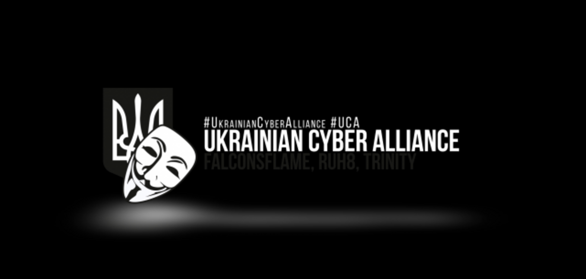 У активистов 'Украинского киберальянса' внезапно устроили обыски