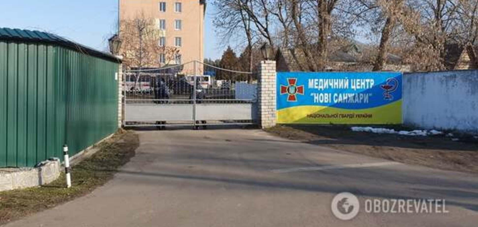 Карантин в Новых Санжарах: Скалецкая доложила о состоянии эвакуированных. Видео