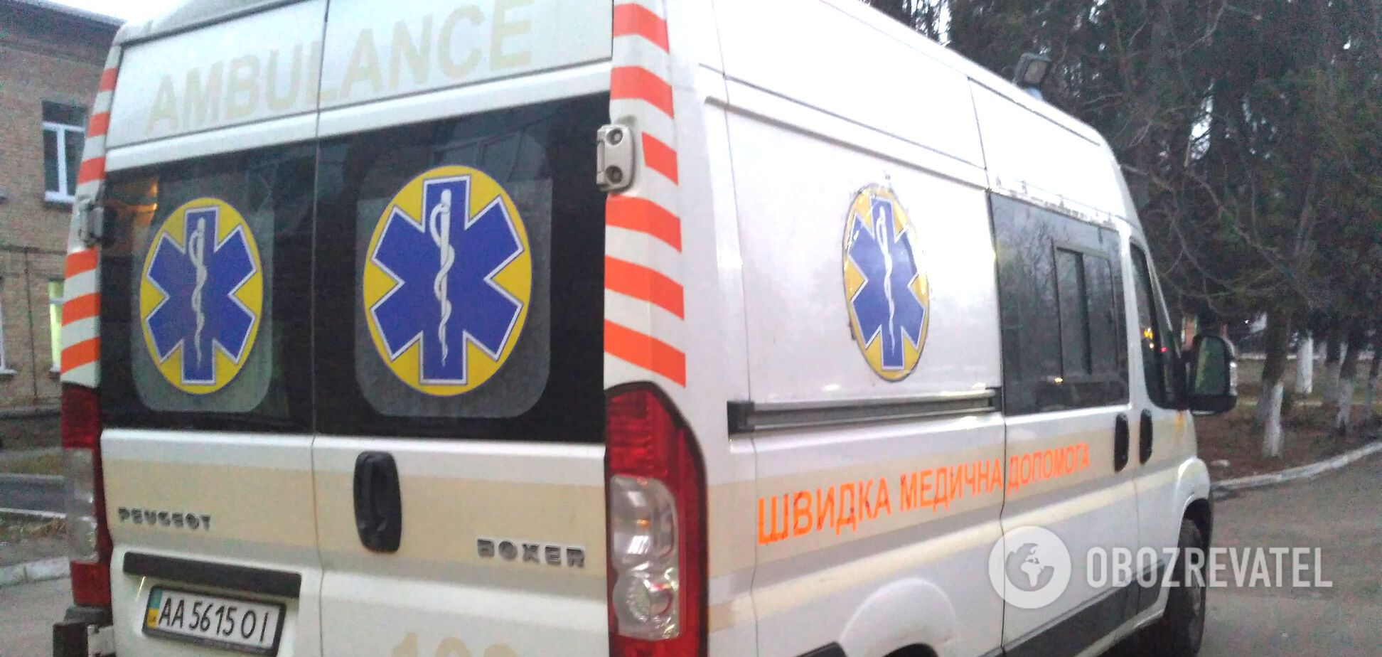Криминал Киев