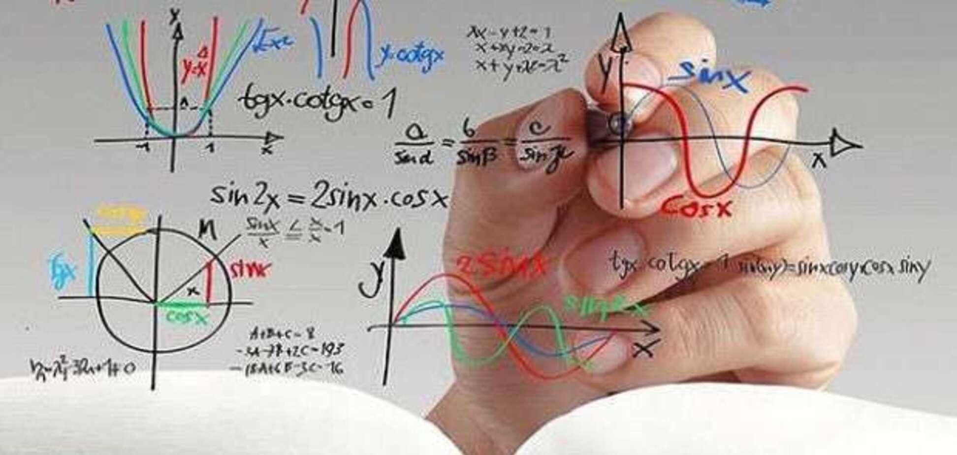 Как будет проходить ВНО по математике: названы важные условия