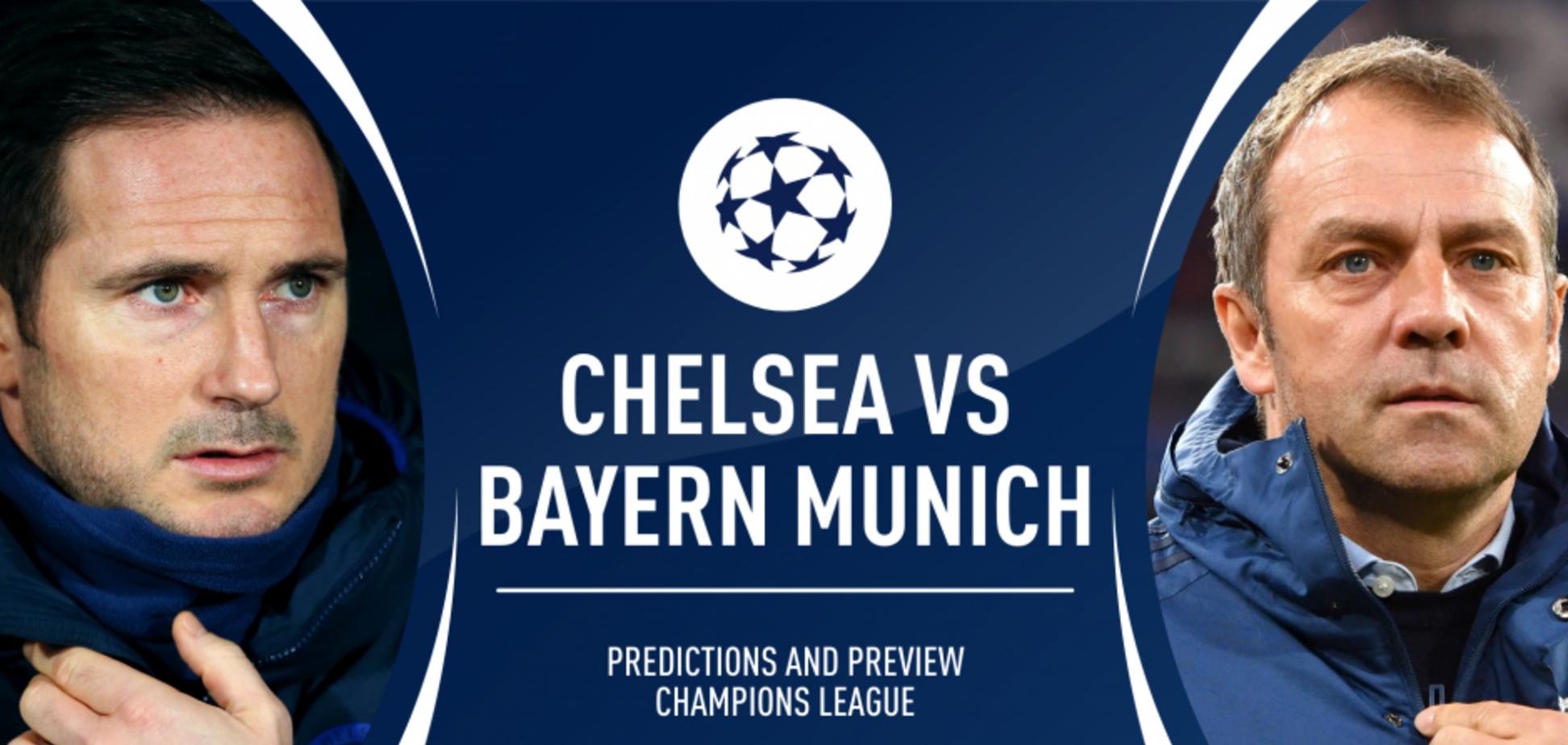 'Челсі' – 'Баварія': де дивитися онлайн матч 1/8 фіналу Ліги чемпіонів