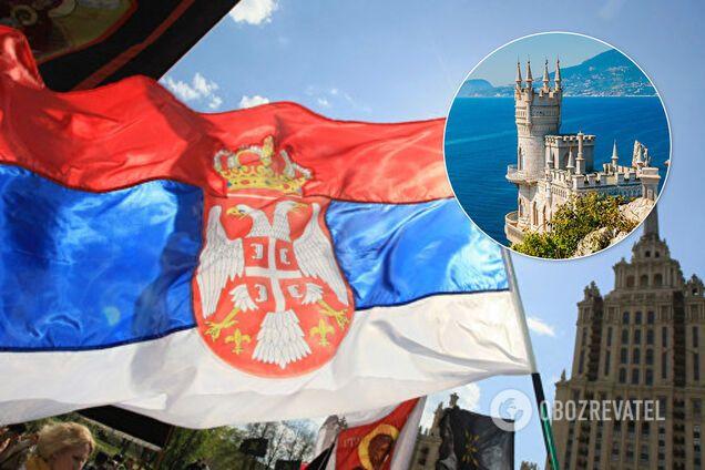Посла Сербії викликали на розмову через витівку РФ з Кримом
