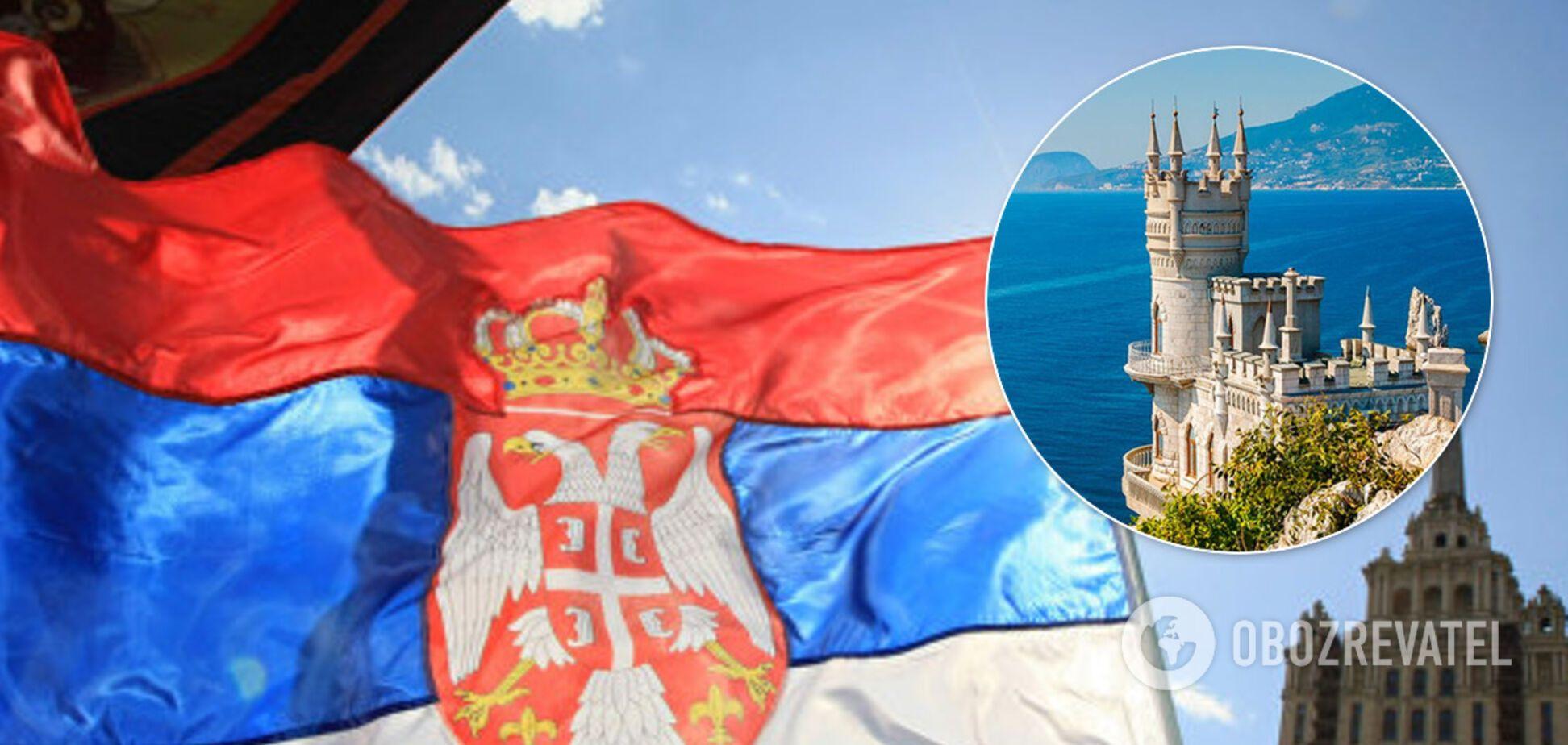 Посла Сербії викликали на розмову через витівки РФ з Кримом