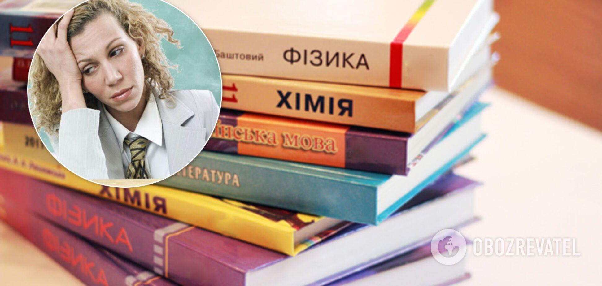 В Україні вчителі обиратимуть підручники для третьокласників: Новосад заявила про тиск