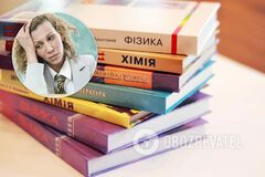 В Украине учителя будут выбирать учебники для третьеклассников: Новосад заявила о давлении