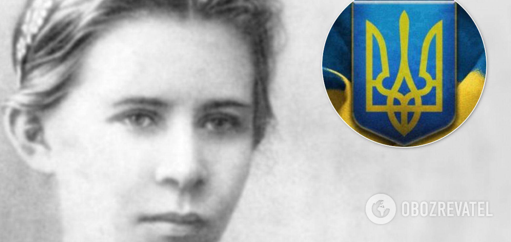Леся Українка народилася 149 років тому: найкращі цитати поетеси про Україну