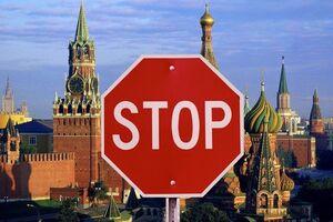 В Британии рекордно оштрафовали банк, который нарушил санкции против РФ