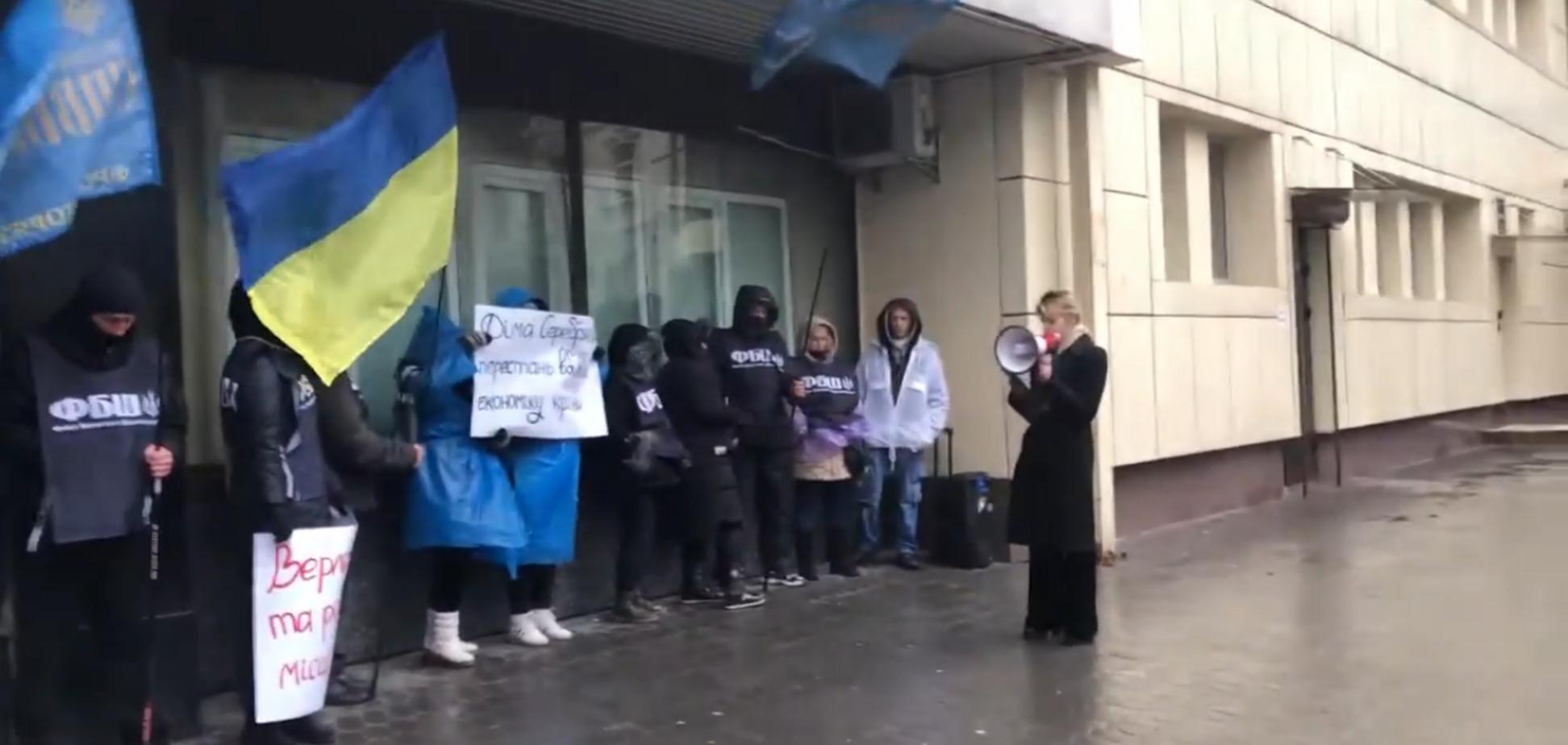 Мітинг під будівлею Державної податкової служби
