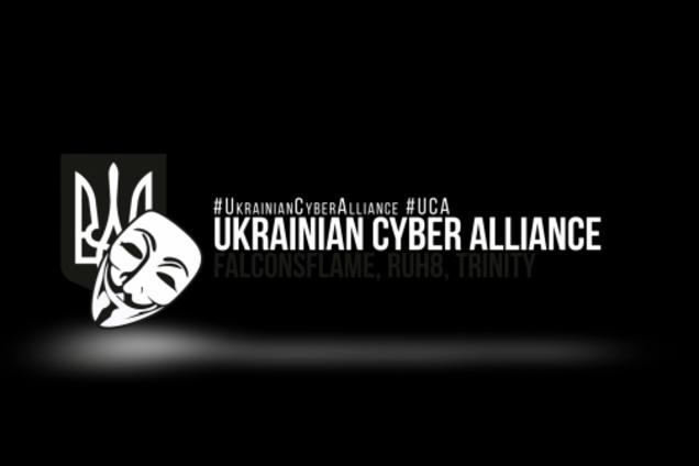 """""""Не політичний тиск"""": у МВС назвали причину обшуків в """"Українському кіберальянсі"""""""