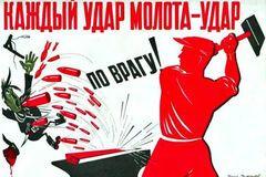 Пропаганда превратила поражение в великую победу