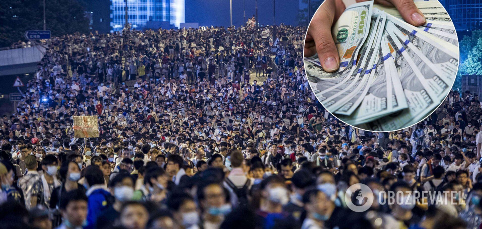 Всім жителям Гонконгу дадуть по $1200 і здешевлять оренду: стало відомо, чому