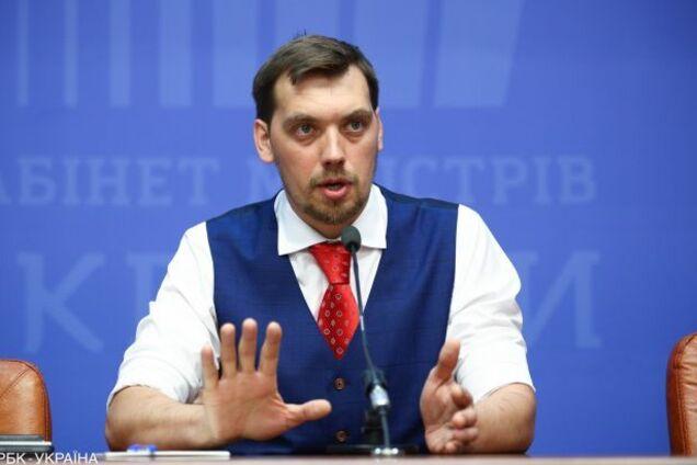 Гончарук закликав українців не бути жертвами маніпуляцій