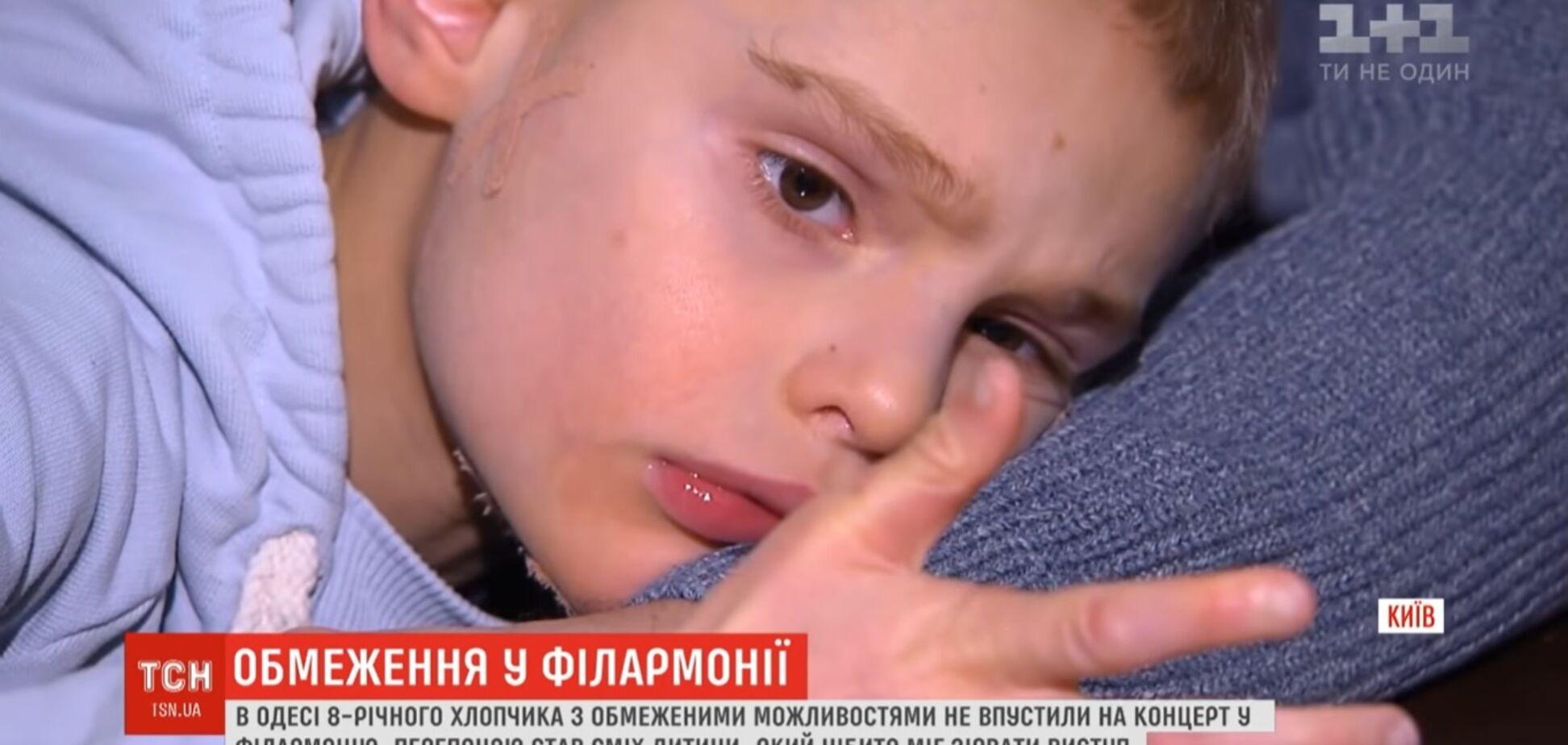 В Одессе ребенка с ДЦП не пускали на концерт в филармонии