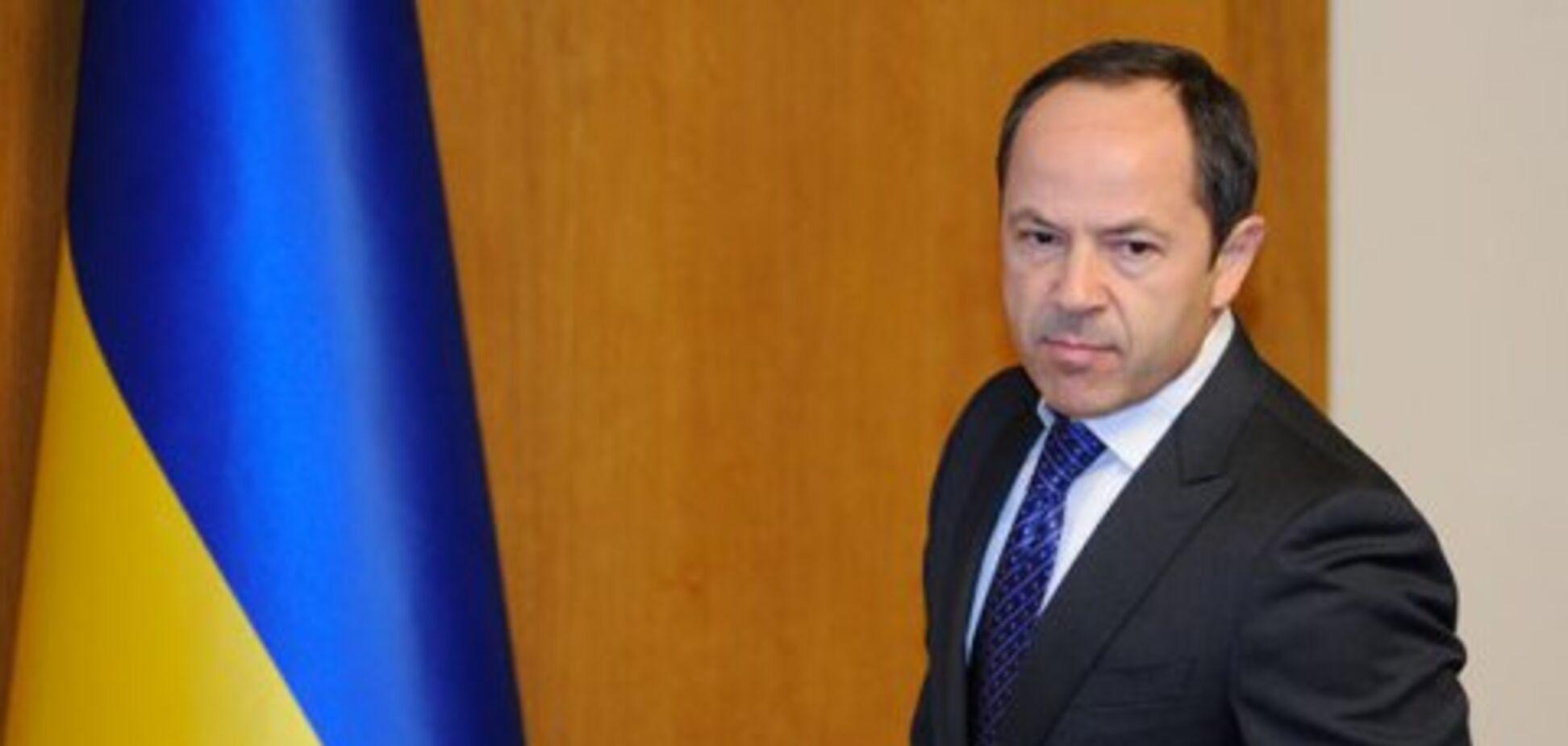 Тигипко станет новым премьер-министром Украины – источник
