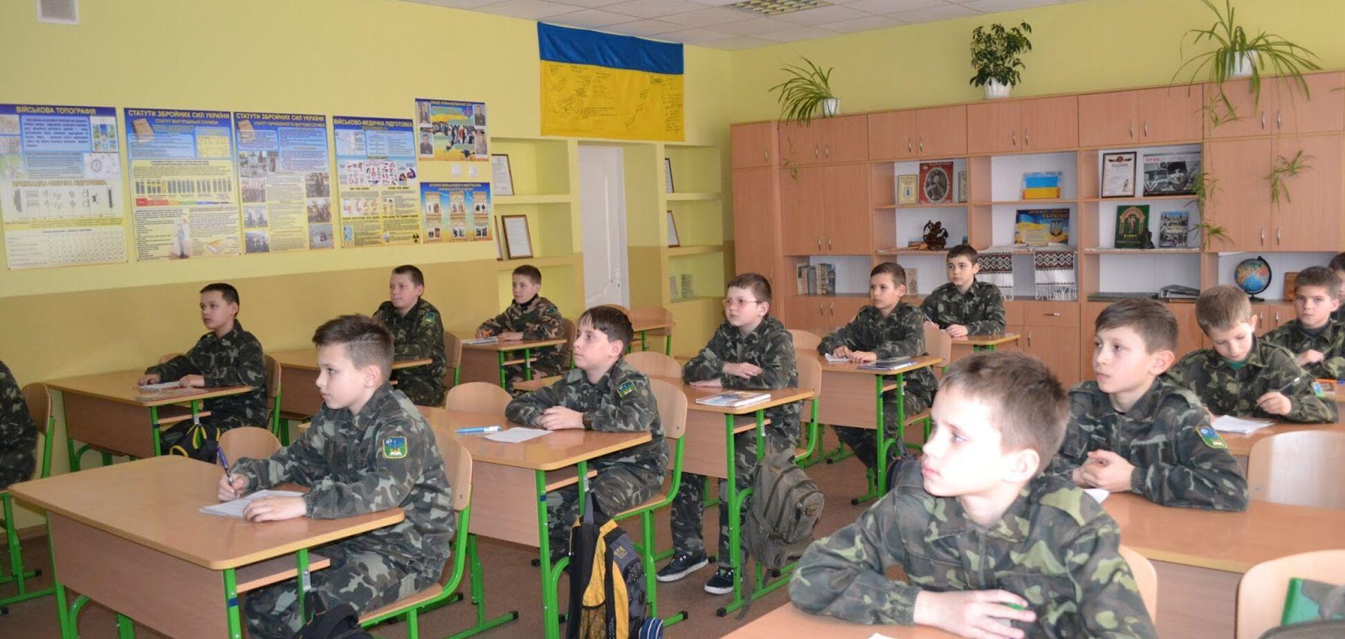 У школах вивчатимуть предмет 'Захист України' замість 'Вітчизни'