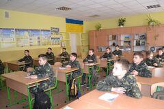 В школах будут изучать предмет 'Защита Украины' вместо 'Отечества'