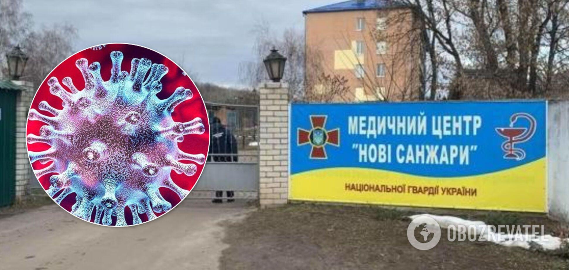 МОЗ озвучило результати тестів на коронавірус евакуйованих у Нові Санжари