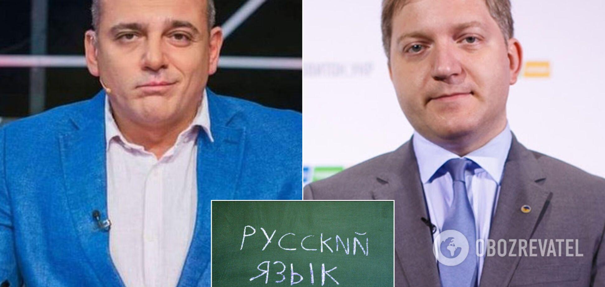 Нардепи знову зажадали повернути російську мову в школи України