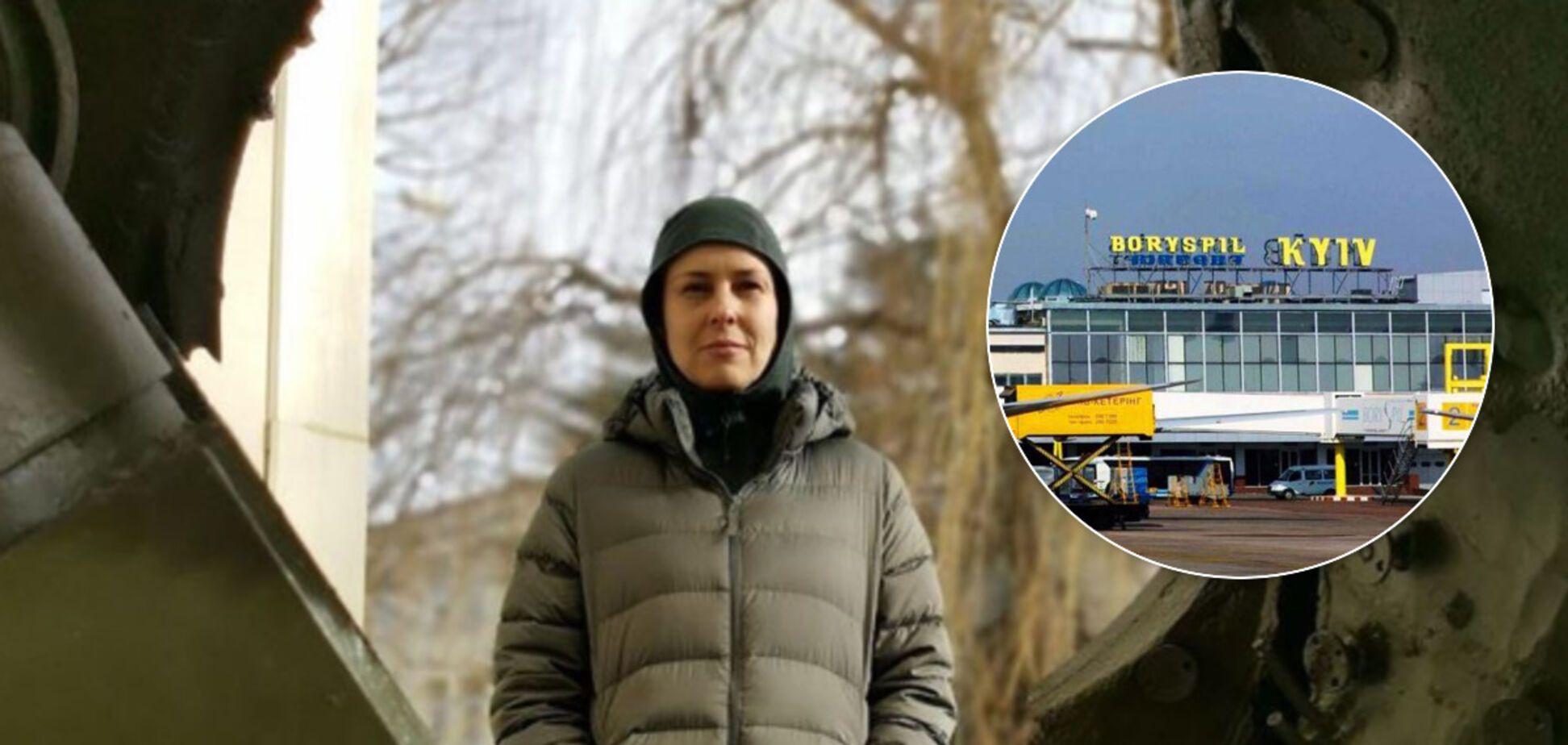 Чичеріна показала фото з Борисполя