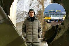 Чичерина показала фото с Борисполя