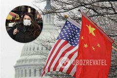 США экстренно снизили базовую ставку почти до нуля из-за коронавируса