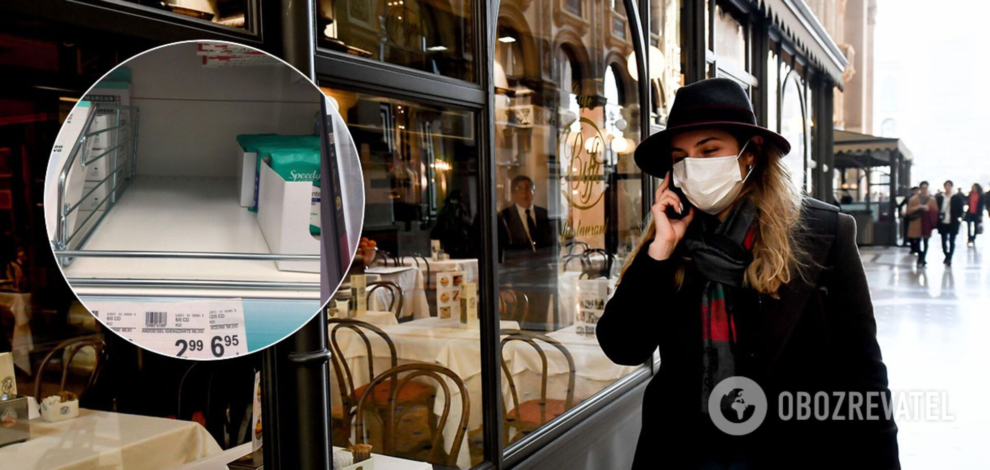 В Італії в паніці закрили азійські заклади й підняли ціни на маски. Фото