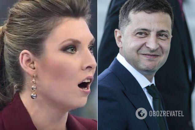 Скабєєва і Зеленський
